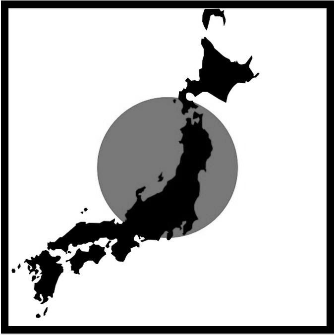 japabo