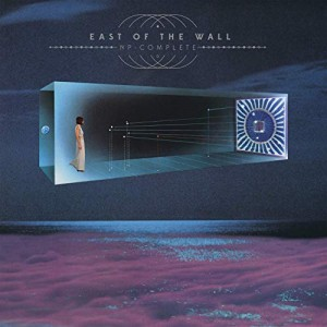 East Of The Wall -- NP-Complete